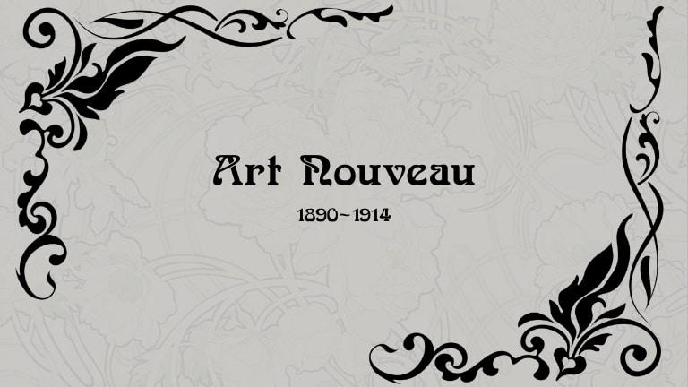 Art Nouveau Furniture: History & Characteristics